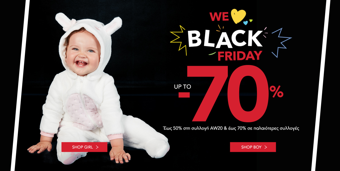 BLACK FRIDAY 70
