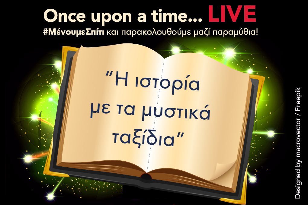 Once Upon A Time... LIVE no2