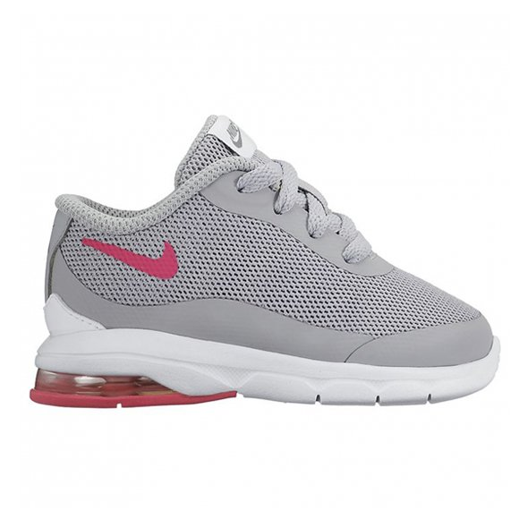 9e7f8f6d4da Παιδικά είδη Nike | Είμαι παιδί