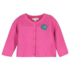 c54fc100577 Παιδικά Ρούχα - Βρεφικά Ρούχα - Βρεφικά Είδη | Dpam.gr